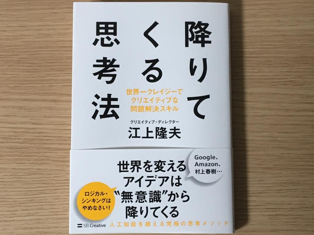 f:id:masanori1989:20161201213819j:plain