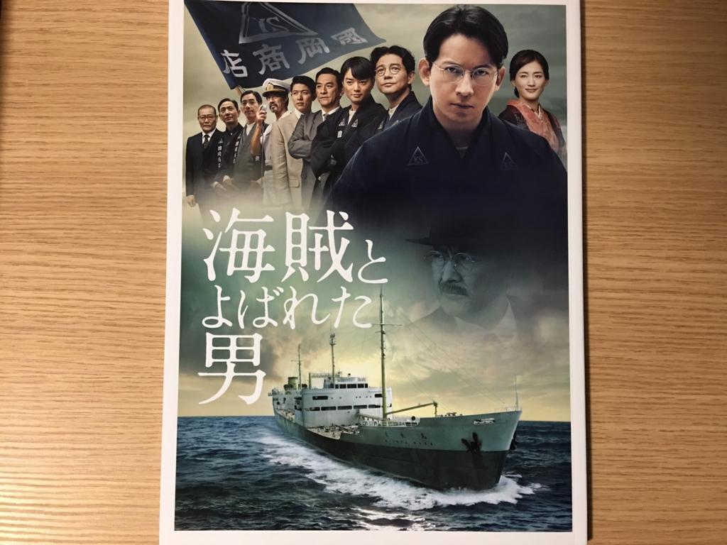 f:id:masanori1989:20161212153538j:plain