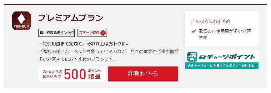 f:id:masanori1989:20161225155042p:plain