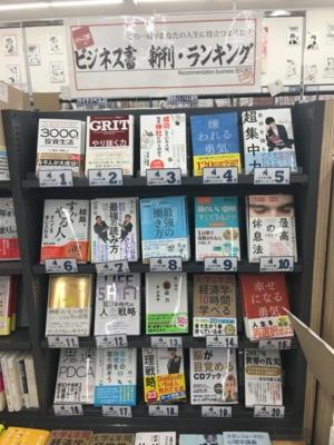 f:id:masanori1989:20170105142711j:plain