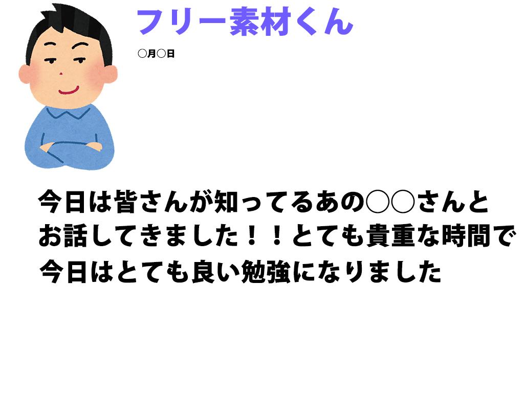f:id:masanori1989:20170105163408j:plain