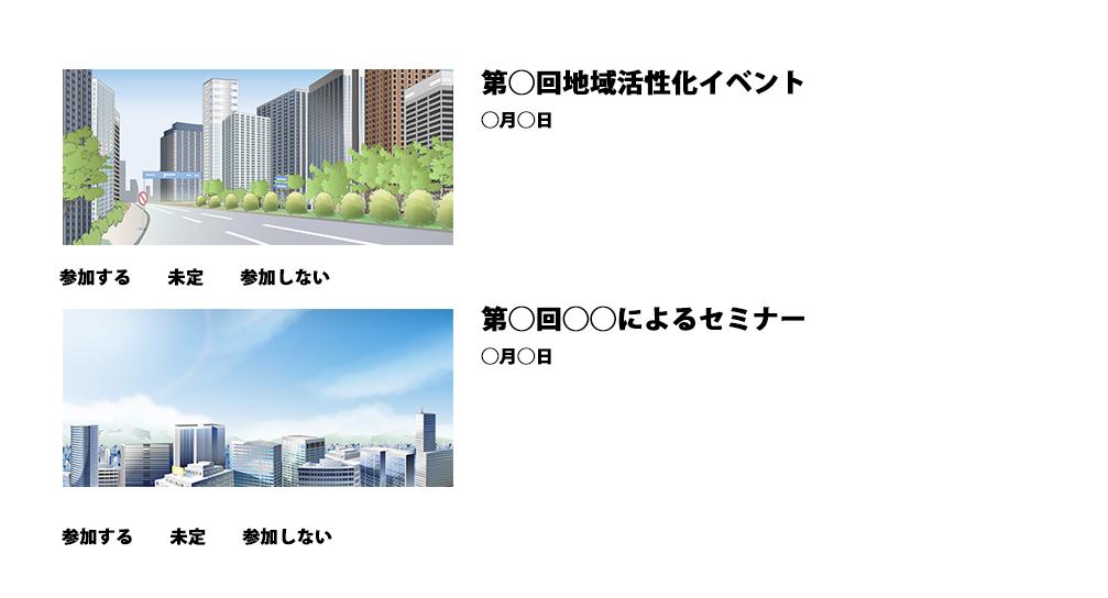 f:id:masanori1989:20170105164044p:plain