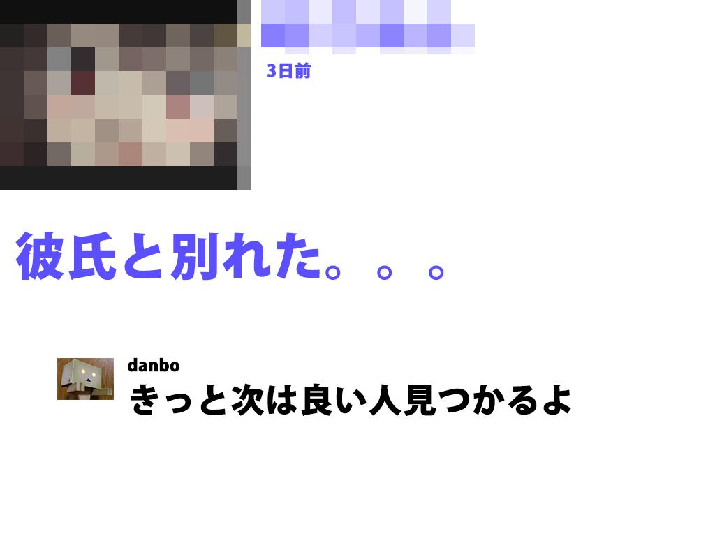 f:id:masanori1989:20170105164457j:plain