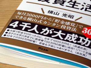 f:id:masanori1989:20170114173832j:plain