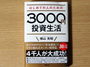 f:id:masanori1989:20170114175042j:plain