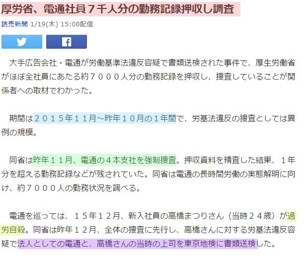 f:id:masanori1989:20170119183922j:plain