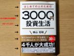 f:id:masanori1989:20170119185341p:plain
