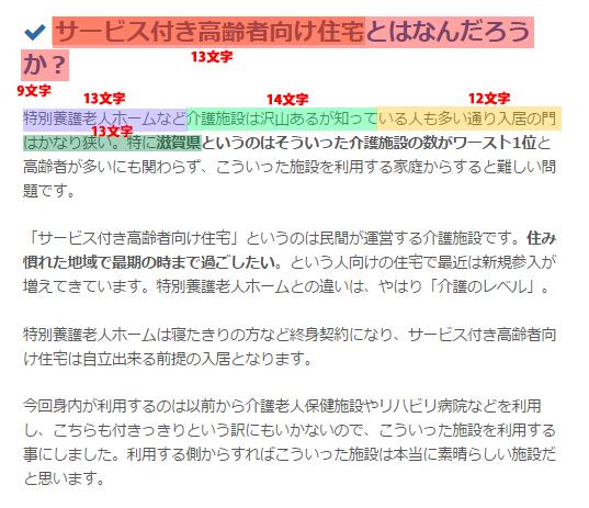 f:id:masanori1989:20170119192806j:plain