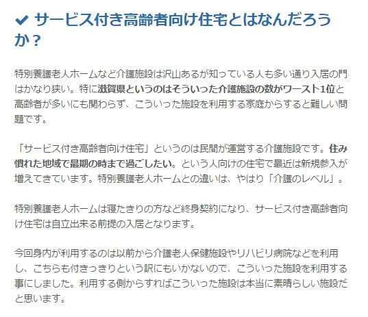 f:id:masanori1989:20170119192838p:plain