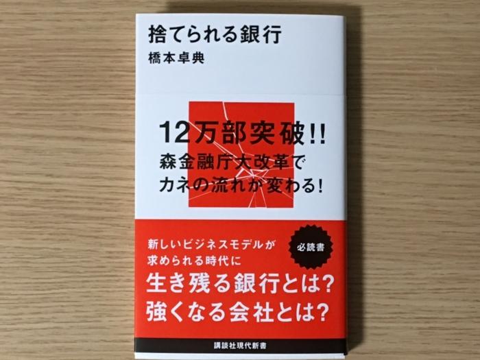 f:id:masanori1989:20170121225217j:plain
