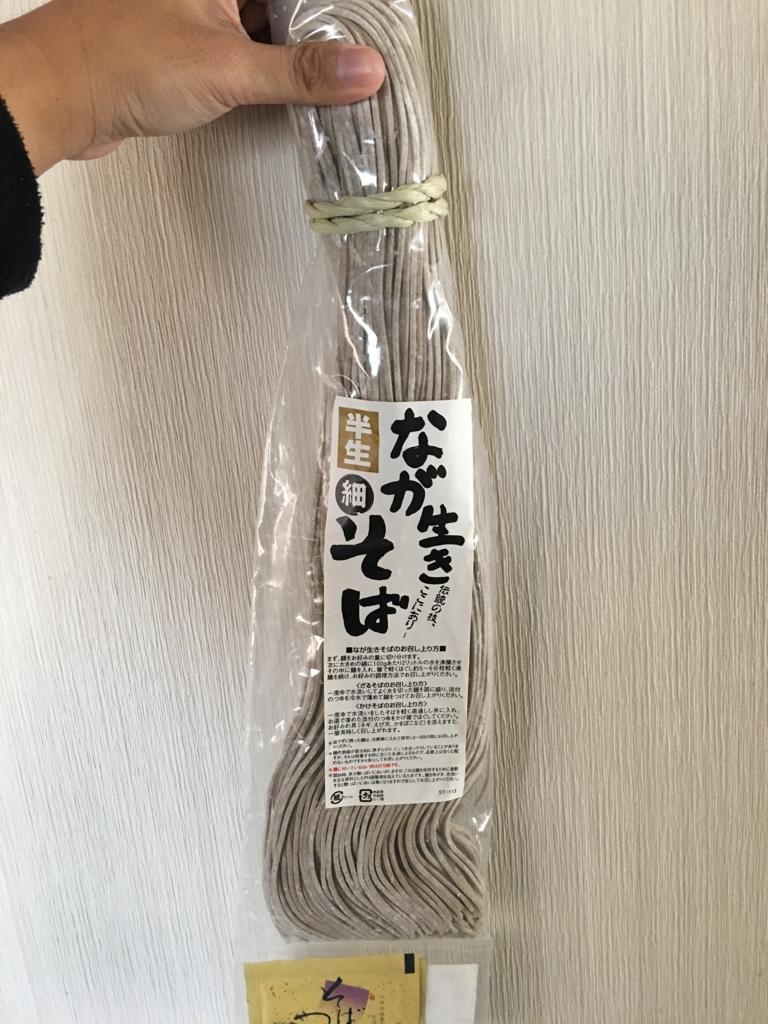 f:id:masanori1989:20170128145134j:plain