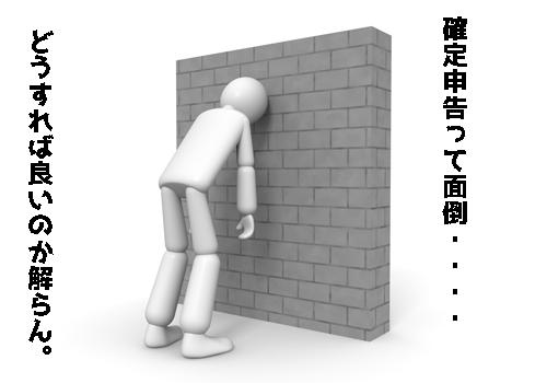 f:id:masanori1989:20170204190924j:plain