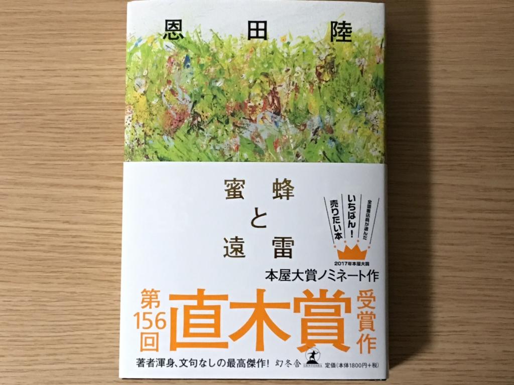 f:id:masanori1989:20170207212354j:plain