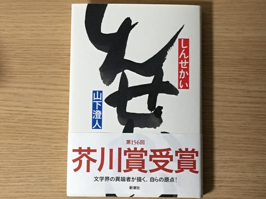 f:id:masanori1989:20170207212445j:plain
