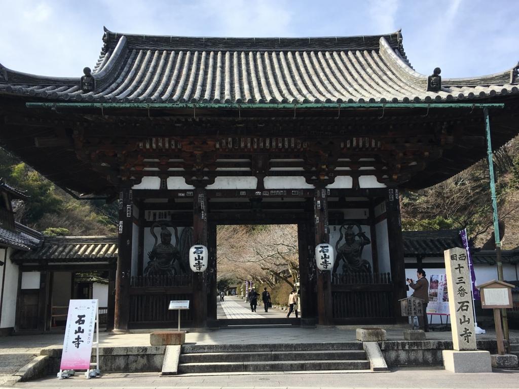 f:id:masanori1989:20170222111122j:plain
