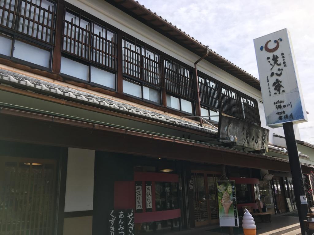 f:id:masanori1989:20170222114117j:plain