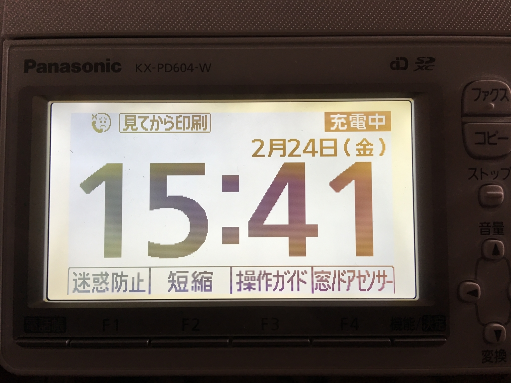 f:id:masanori1989:20170224154154j:plain