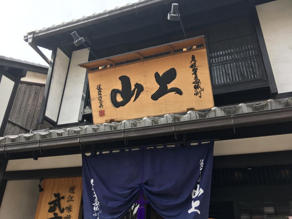 f:id:masanori1989:20170301125503j:plain
