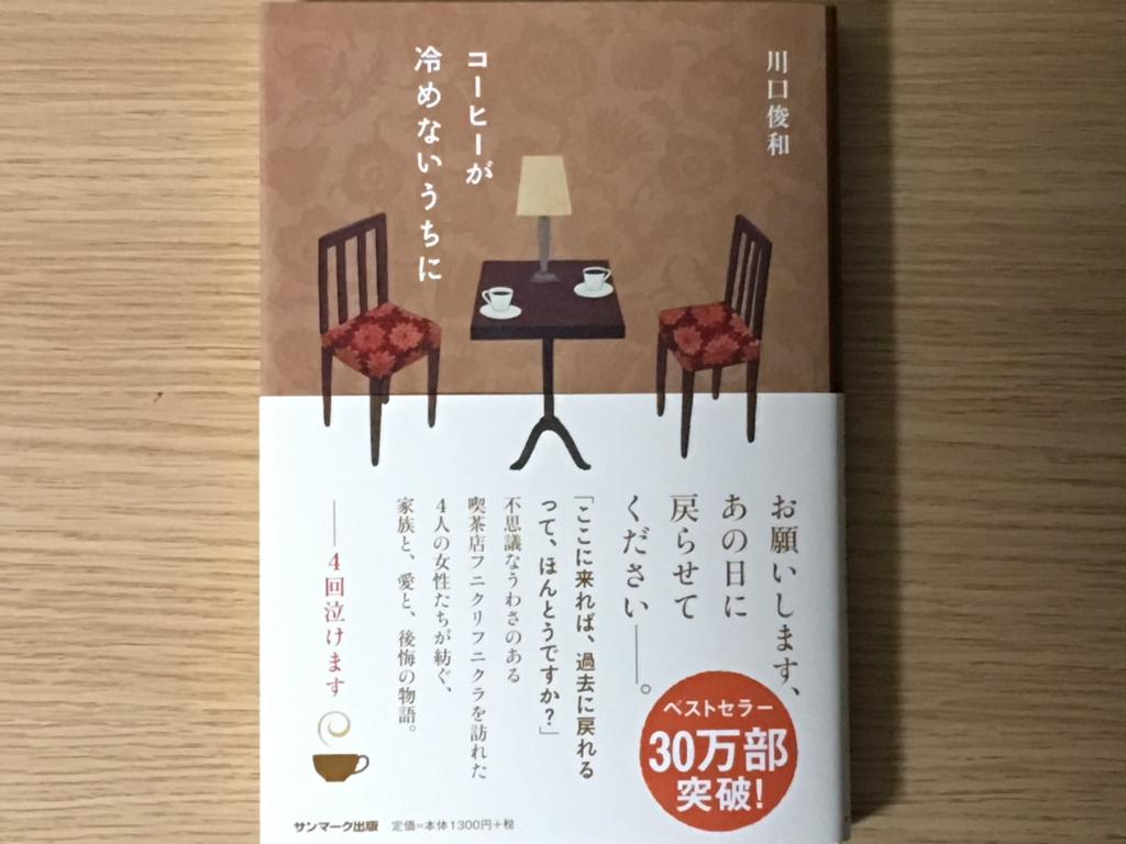 f:id:masanori1989:20170303174532j:plain