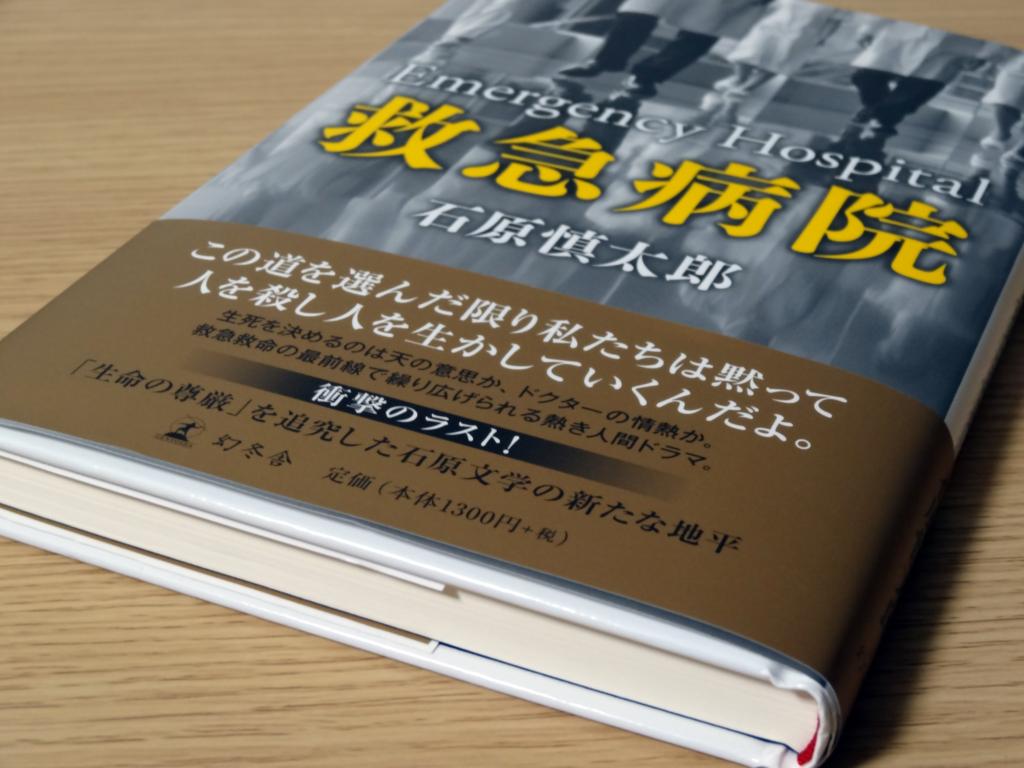 f:id:masanori1989:20170308223701j:plain