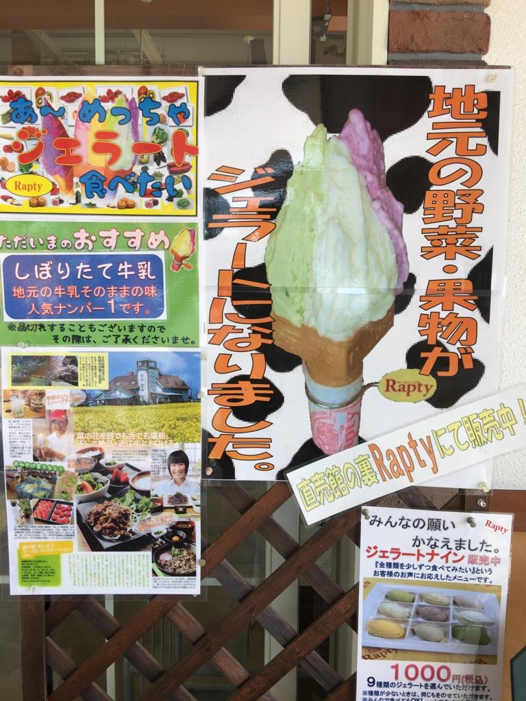 f:id:masanori1989:20170311103922j:plain