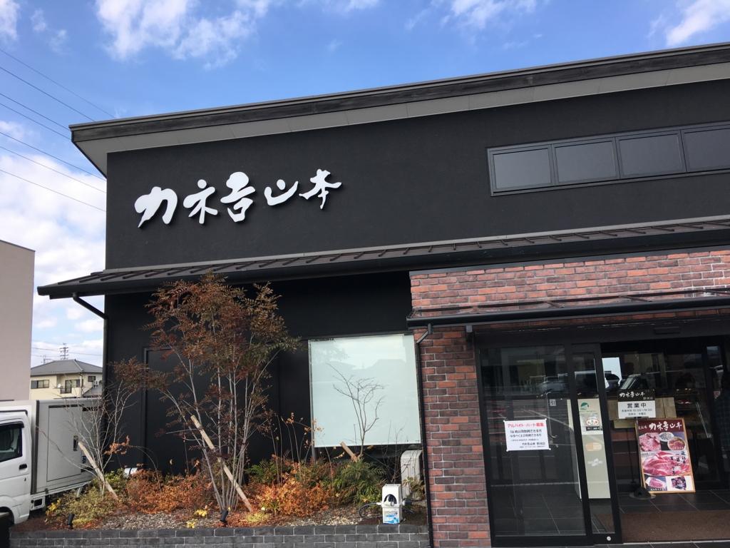 f:id:masanori1989:20170316151041j:plain