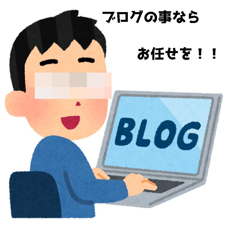 f:id:masanori1989:20170317183056j:plain