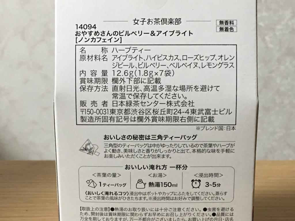 f:id:masanori1989:20170319200713j:plain