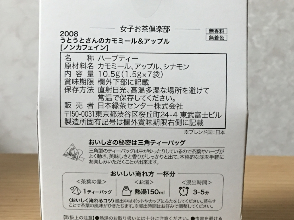 f:id:masanori1989:20170319200729j:plain