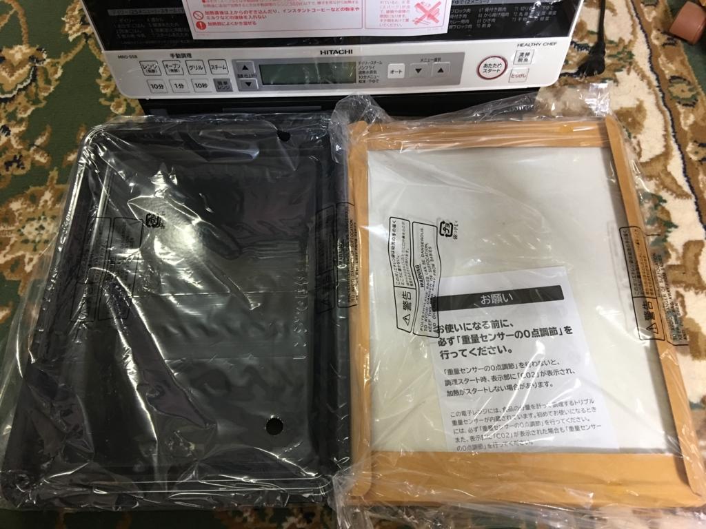 f:id:masanori1989:20170321142151j:plain