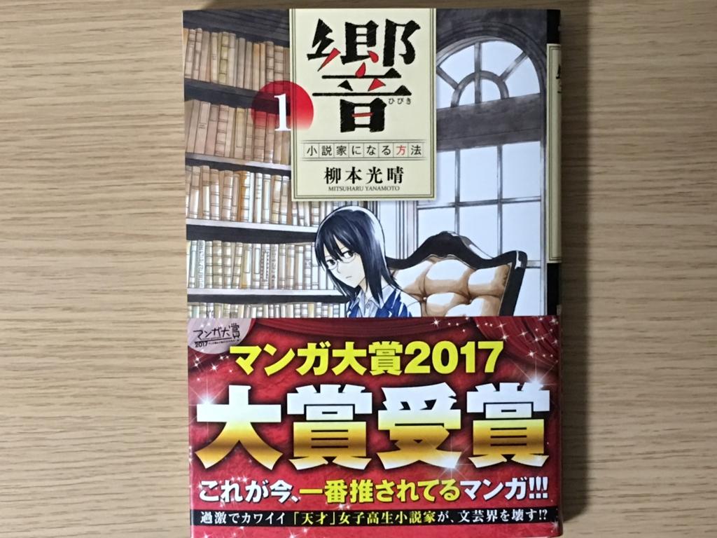 f:id:masanori1989:20170329213405j:plain