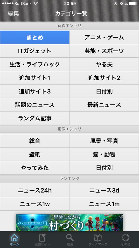 f:id:masanori1989:20170404211411p:plain