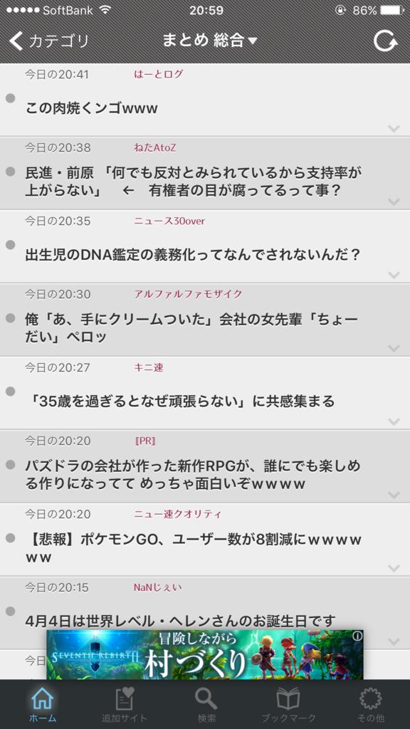 f:id:masanori1989:20170404211728p:plain