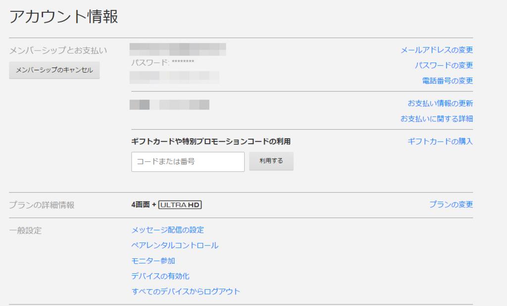 f:id:masanori1989:20170406224749j:plain