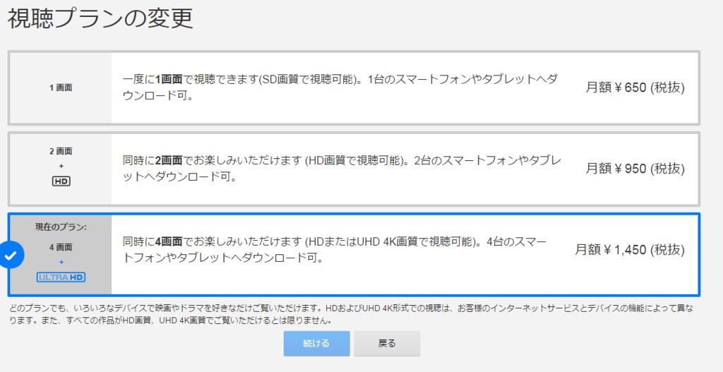 f:id:masanori1989:20170406224935p:plain