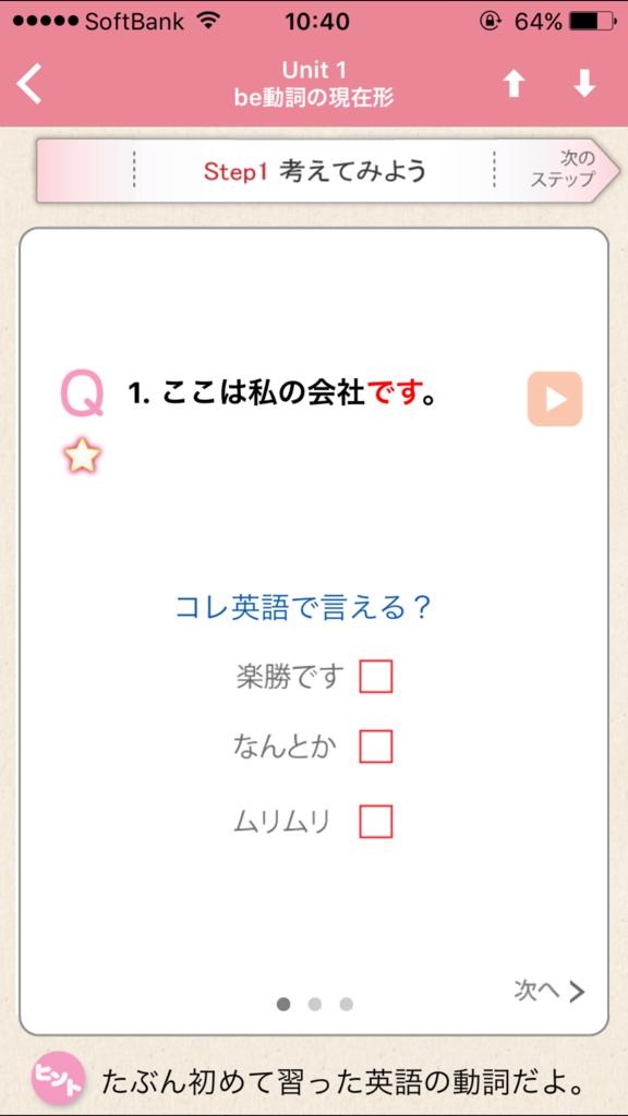 f:id:masanori1989:20170411132247p:plain