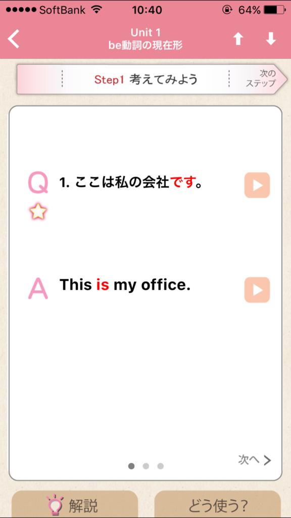 f:id:masanori1989:20170411132353p:plain