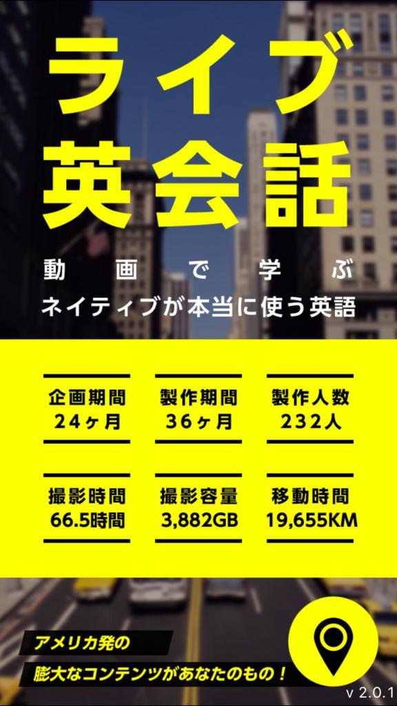 f:id:masanori1989:20170411133649p:plain