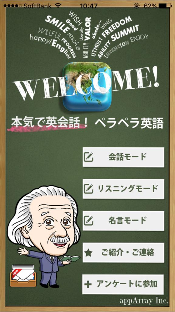 f:id:masanori1989:20170411135216p:plain