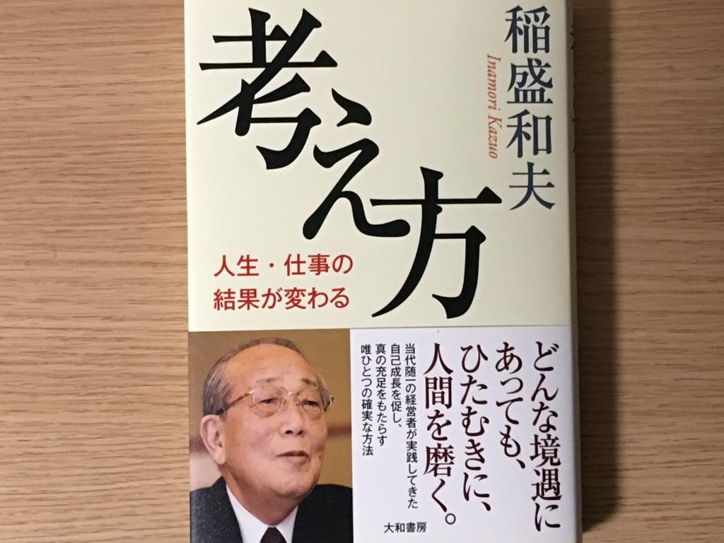 f:id:masanori1989:20170415225321j:plain