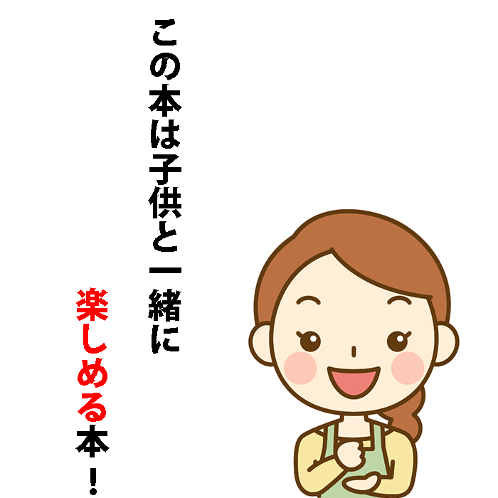 f:id:masanori1989:20170416120102j:plain