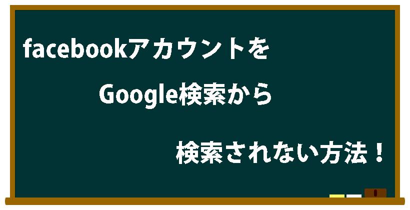 f:id:masanori1989:20170417215514j:plain