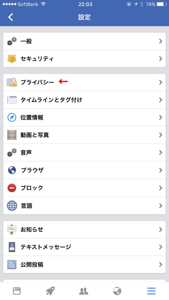 f:id:masanori1989:20170417220634j:plain