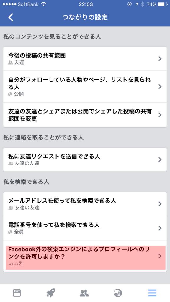 f:id:masanori1989:20170417220734j:plain