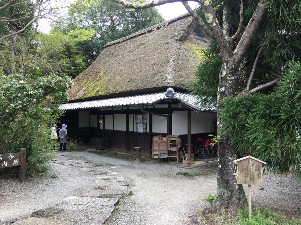 f:id:masanori1989:20170420115858j:plain