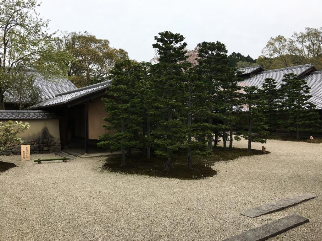 f:id:masanori1989:20170420120455j:plain