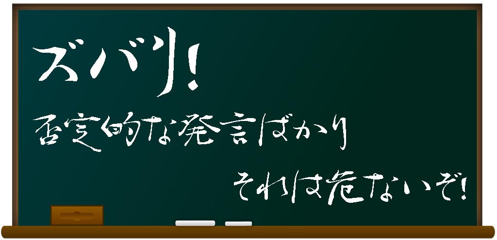 f:id:masanori1989:20170421153908j:plain