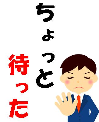 f:id:masanori1989:20170421154230j:plain