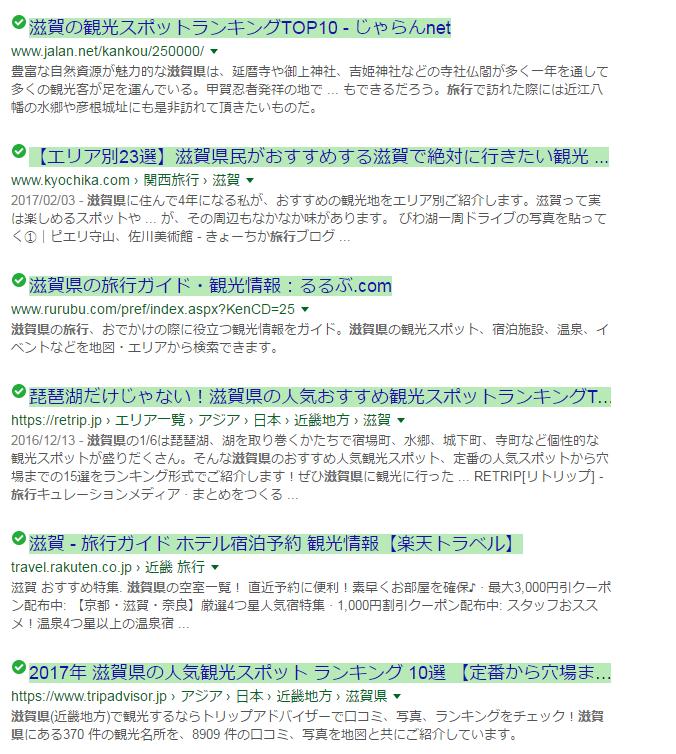 f:id:masanori1989:20170423222008p:plain