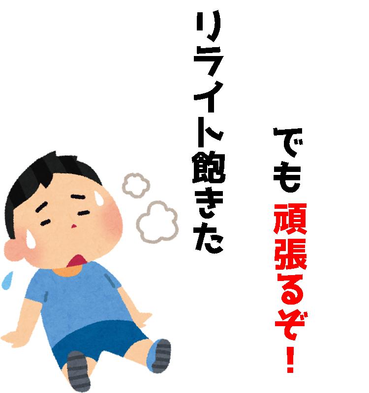 f:id:masanori1989:20170423225608j:plain
